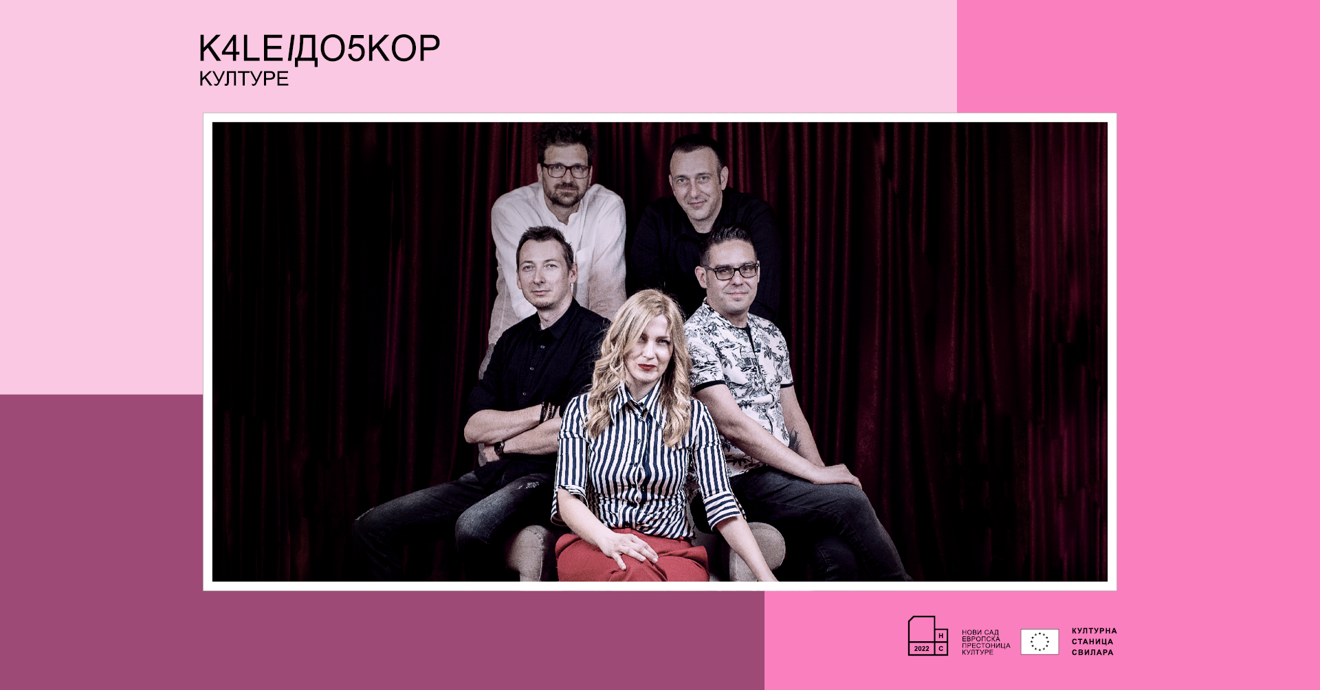 novosadski tango kvintet